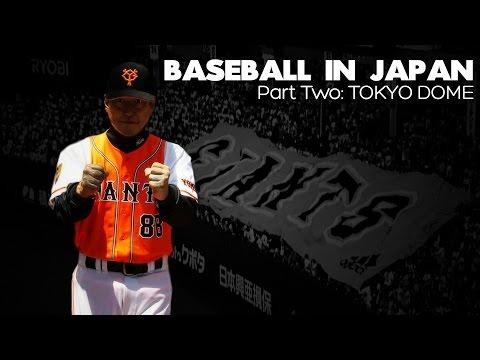 Baseball in Tokyo, Japan: Part 2, Tokyo Dome Yomiuri Giants