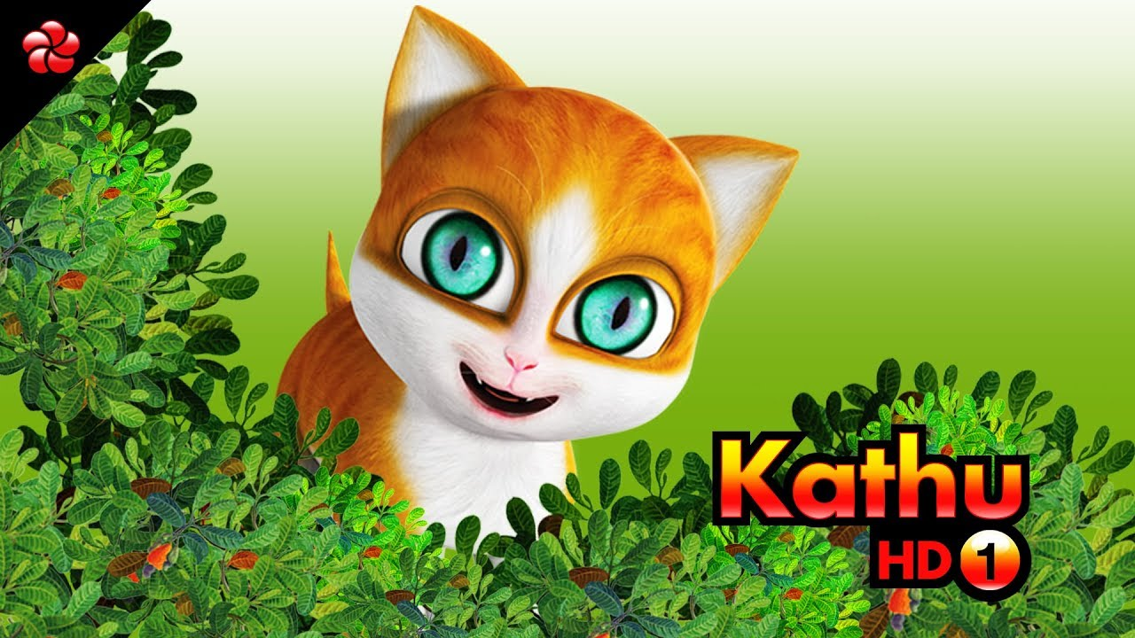 Download KATHU 1 Malayalam cartoon full Movie HD ♥ The most popular malayalam cartoon for children