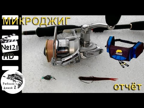 Ловля судака на джиг спиннинг-Снасти,оснастка,монтаж приманки