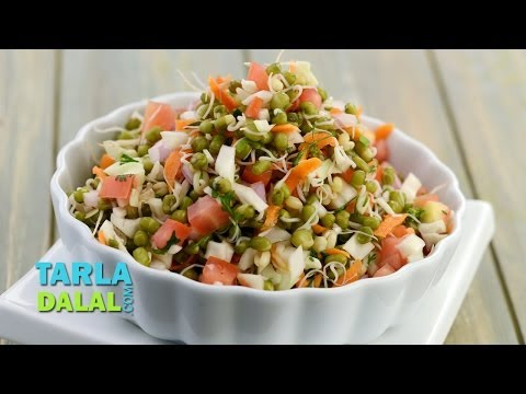Sprouted Moong Salad (Diabetic Recipe), Recipe in Hindi (अंकुरित मूंग का सलाद) by Tarla Dalal