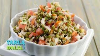 рдЕрдВрдХреБрд░рд┐рдд рдореВрдВрдЧ рдХрд╛ рд╕рд▓рд╛рдж (Sprouted Moong Salad / Diabetic Recipe) by Tarla Dalal