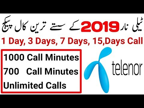 Top 5 new unlimited call packages of telenor 2019 | Cheap price | Unlimited calls