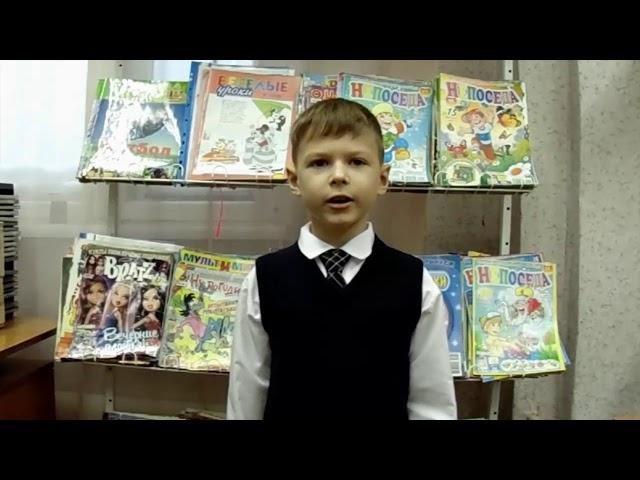 Изображение предпросмотра прочтения – ВадимВдовушкин читает произведение «Покормите белку зимой» А.Игнатовой
