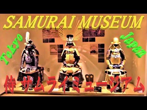 SAMURAI MUSEUM Kabukicho Shinjuku Tokyo Japan!東京新宿