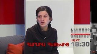 Kisabac Lusamutner anons 23 01 17 Harsis Hetevic