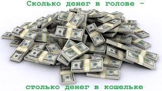 видео ООО Актион Управление и Финансы