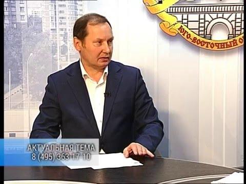 Актуальная тема - Алексей Истомин - район Лефортово г.Москвы