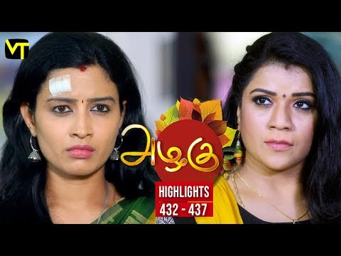 Azhagu Tamil Serial Episode 432 - 437 Highlights on Vision Time Tamil. Azhagu is the story of a soft & kind-hearted woman's bonding with her husband & children. Do watch out for this beautiful family entertainer starring Revathy as Azhagu, Sruthi raj as Sudha, Thalaivasal Vijay, Mithra Kurian, Lokesh Baskaran & several others.  Stay tuned for more at: http://bit.ly/SubscribeVT  You can also find our shows at: http://bit.ly/YuppTVVisionTime  Cast: Revathy as Azhagu, Sruthi raj as Sudha, Thalaivasal Vijay, Mithra Kurian, Lokesh Baskaran & several others  For more updates,  Subscribe us on:  https://www.youtube.com/user/VisionTimeTamizh Like Us on:  https://www.facebook.com/visiontimeindia