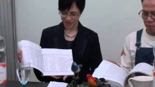 郭兆明博士 分享「錦灰堆」