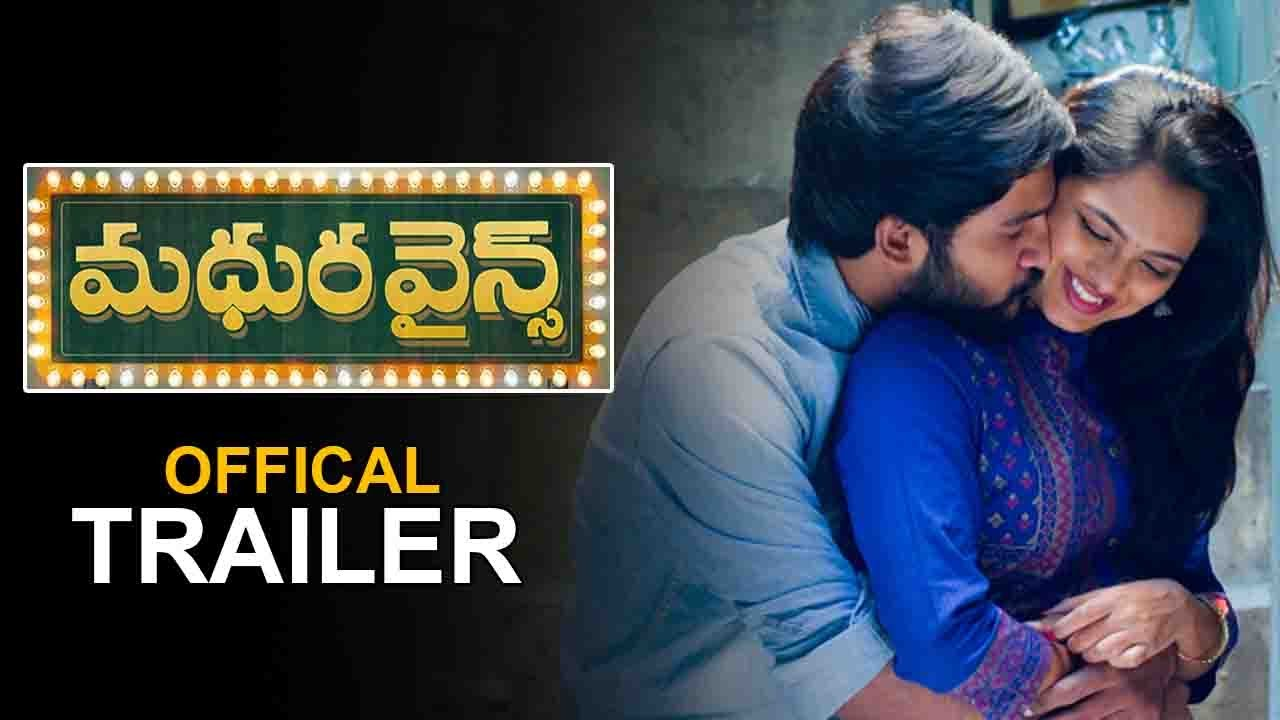 Download Madhura Wines Movie Official Trailer   Sunny Naveen   SeemaChowdary   Filmyfocus.com