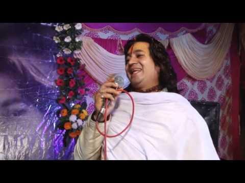 Bhajan by Swami Ramji Das