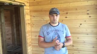 Как построить баню из бруса под ключ - Отзыв о oblbanya ru(Как построить баню из бруса под ключ - Отзыв о http://oblbanya.ru., 2015-08-12T18:10:34.000Z)