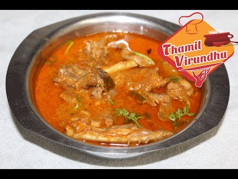 Chettinadu chicken curry in tamil how to make chicken kulambu chettinadu chicken curry in tamil how to make chicken kulambu chicken gravy seimurai ccuart Images