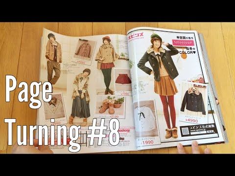 |ASMR Page Turning| Fashion Magazine - No Talking #8 ページをめくる音 ファッション誌