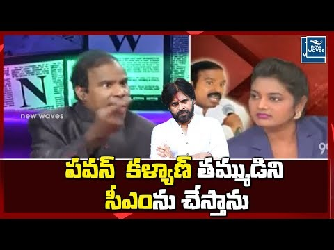 KA Paul Sensational Comments on Janasena Chief Pawan Kalyan | AP News | New Waves