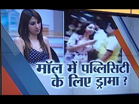 Watch Drama Model Pooja Mishra Misbehaves at 24*7 Store in Delhi - India TV