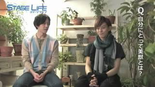 注目の役者:201202:美獣(2/4) 成松慶彦 動画 23