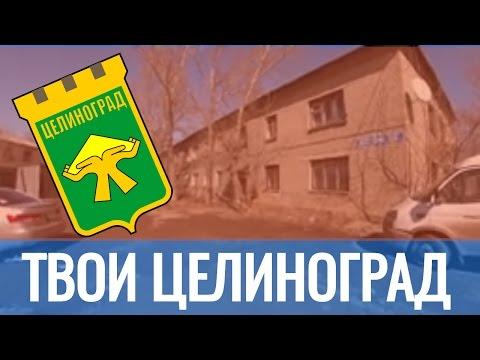 Работа в Алматы, вакансии Казахстан