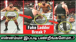 Braun strowman என்னம்மா இப்படி பண்றீங்களேமா..?/World Wrestling Tamil