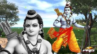 Ram Se Bada Ram Ka Name || Dilip Gavaiya || Rokadiya Balaji || PRG Full Hd 2017
