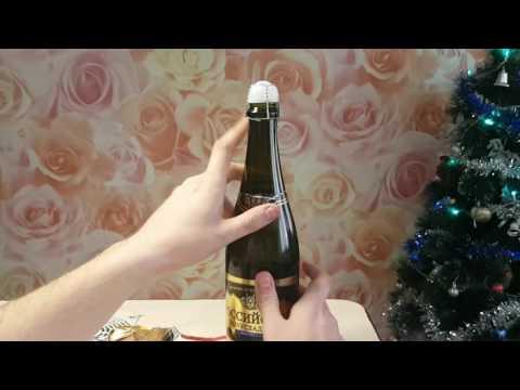 Как открыть шампанское девушке
