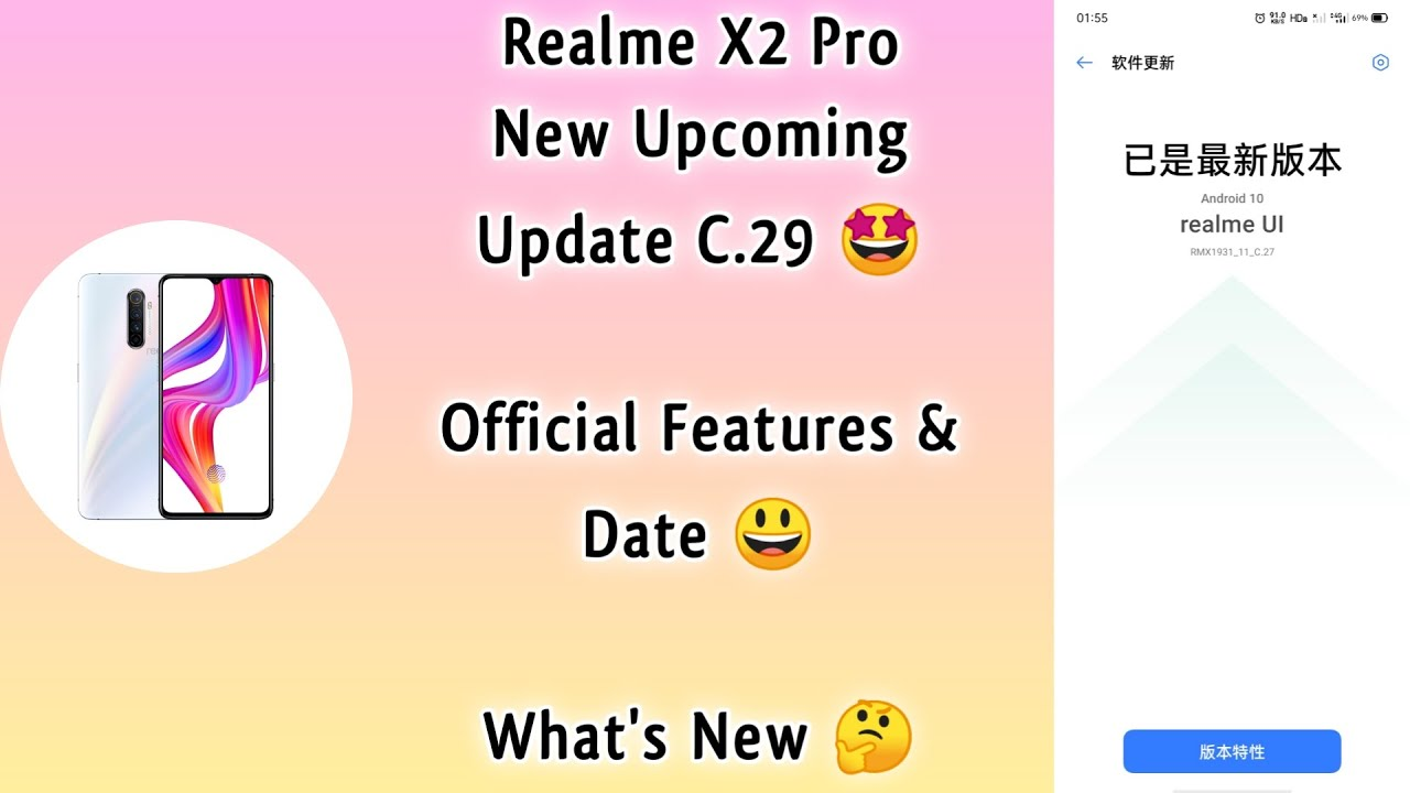 Realme X2 Pro New Upcoming C.29 Update Official Features & Date 🤩 - New Theme Store & Bug Fixes 🥰🌼