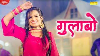 Gulabo - ( Full Video ) Ruchika Jangid,   New Haryanvi Songs Haryanavi 2020   Sonotek