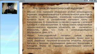 Филон Александрийский