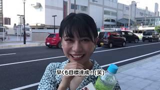 TOKYO GIRLS' SKY ~庄司芽生編~