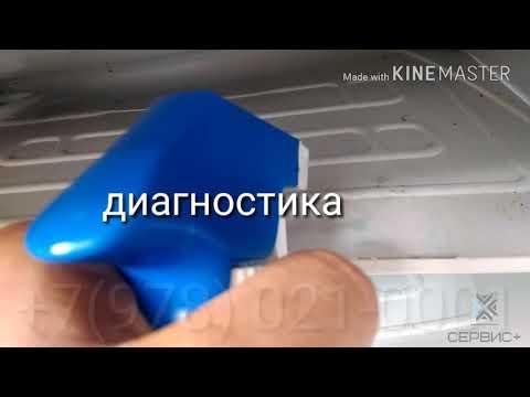 Ножом пробили холодильник