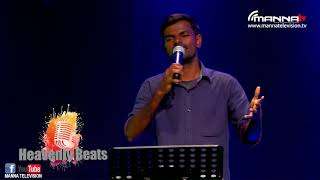 Nonstop Worship |Hevanly Beats Episode 18 | In Christ Band | Manna Television
