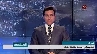 أمهات المختطفين: أربعمائة مختطف في سجون الإنقلابيين أصيبوا بالجنون وأمراض مستعصية | تسنيم صالح