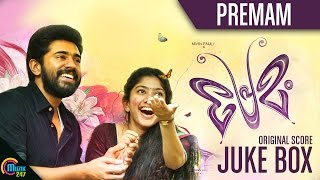 Premam (Original Score) - Official Audio Jukebox