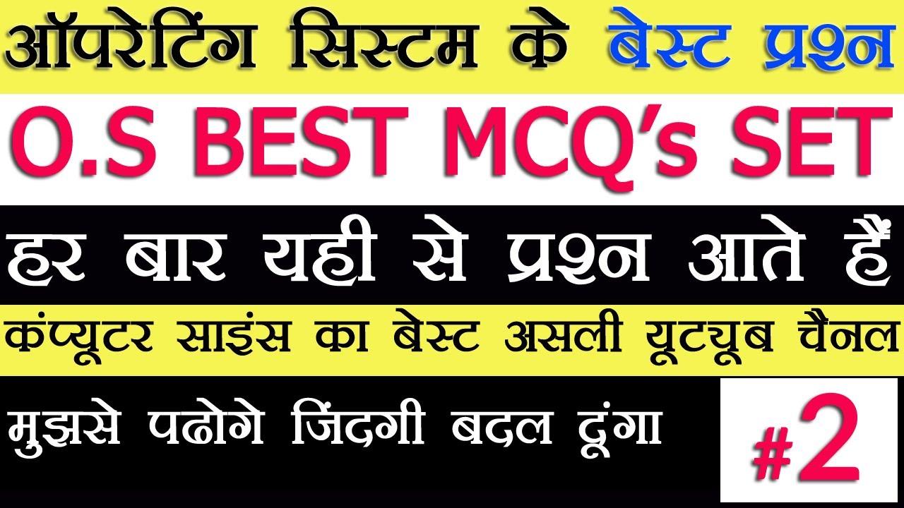 Oop Mcqs Test