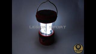 Фонарь для кемпинга(обзор 3-х), лампа в палатку, фонарь, светильник на природу
