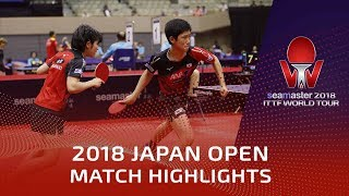 2018 Japan Open Highlights | Tomokazu Harimoto/Miu Hirano vs Mattias Karlsson/M.Ekholm (R16)