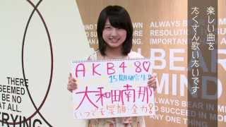 AKB48グループ研究...