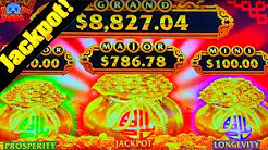 RARE HIT! 💥😱💥 LANDING THE MEGA FEATURE On $8.80 MAX BET! MASSIVE JACKPOT HAND PAY!💥😱💥
