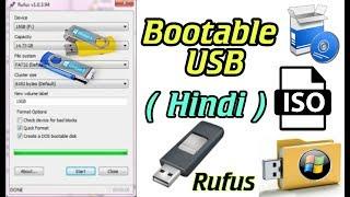 Gambar cover Make Bootable USB Drive using Rufus software ( Hindi & Urdu )