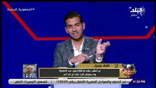 الزمالك: فيفا طالبنا بدفع ربع مليار جنيه «غرامات».. ونحن الأكثر تعرضًا للظلم بالدوري   المصري اليوم