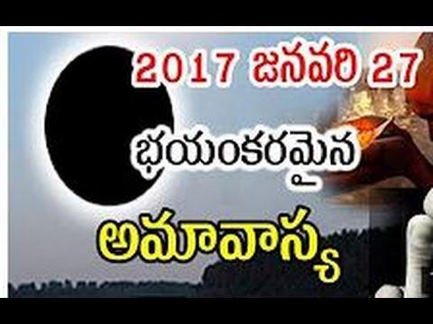 Amavas 2 Full Movie Free Download Hd In Hindi