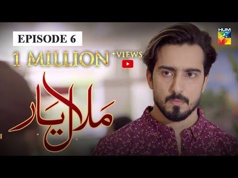 Download Malaal e Yaar Episode #06 HUM TV Drama 28 August 2019