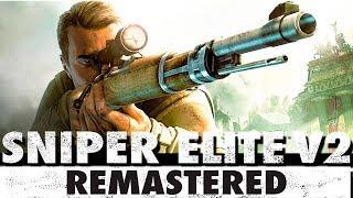 Sniper Elite V2 Remastered ► Обзор. Первый взгляд. Снайпер Элит