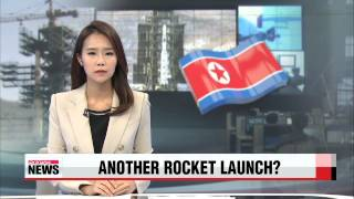 EARLY EDITION 18:00 President Park hails deal on labor market reforms