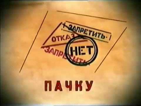 """Рекламный блок, спонсор показа и начало """"Симпсонов"""" (REN-TV, 2001)"""