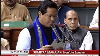Newly Elected MP Shri Conrad Sangma takes Oath as a Member of Lok Sabha