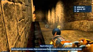 Serious Sam HD: The Second Encounter : Прикол с камикадзе !