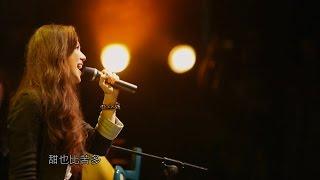 Moov Live 高清版‧陰天假期–衛蘭