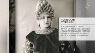 Одежды народов России. Русский костюм: особенности регионов(, 2016-07-04T11:31:45.000Z)