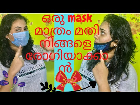 MASK PROS AND CONS   MALAYALAM VLOGS   COVID-19  HEALTHY TIPS AND TALKS  from YouTube · Duration:  7 minutes 46 seconds